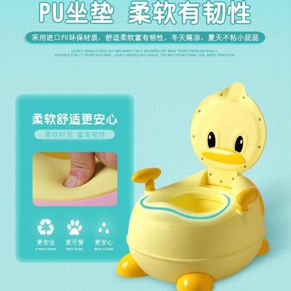 兒童坐便器加大號兒童坐便器嬰兒小孩小馬桶【凱斯盾】