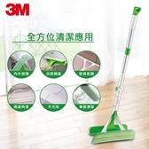 3M G1 百利三效潔淨多功能擦窗器