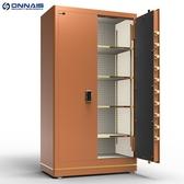 保險櫃 歐奈斯保險櫃家用辦公指紋防盜對開門全鋼保管箱收納全鋼抽屜 WJ【米家科技】
