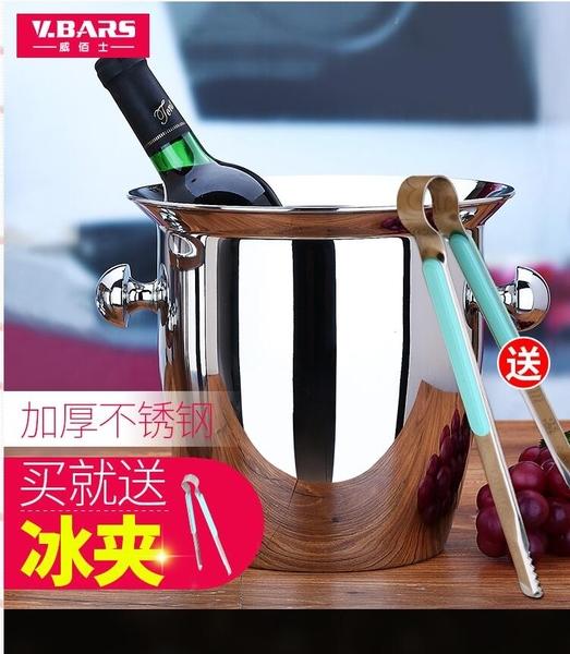 冰桶 冰桶酒吧保溫箱歐式家用304不銹鋼冰塊桶大小號香檳桶冰鎮冰粒桶 米蘭潮鞋館 YYJ