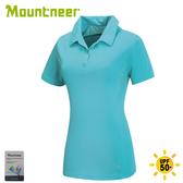 【Mountneer 山林 女 透氣排汗上衣《粉藍》】31P28/POLO衫/休閒短袖/排汗衣