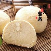 陳允寶泉 小月餅 億万兩禮盒 (50gx8包/盒)