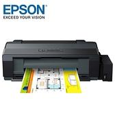 【南紡購物中心】EPSON L1300 A3四色單功能原廠連續供墨印表機