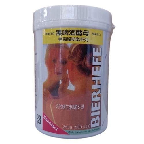 德國福斯臨 黑啤酒酵母錠 250g/罐(新包裝)