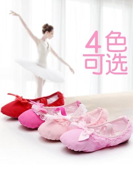 兒童舞蹈鞋女軟底練功鞋女童貓爪跳舞中國舞幼兒粉色加絨芭蕾舞鞋 伊衫風尚