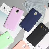 糖果色手機殼三星galaxy note3超薄磨砂note4/note5軟保護套S5潮 月光節85折