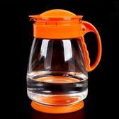 玻璃水壺  玻璃果汁冷水壺大號冷開水壺