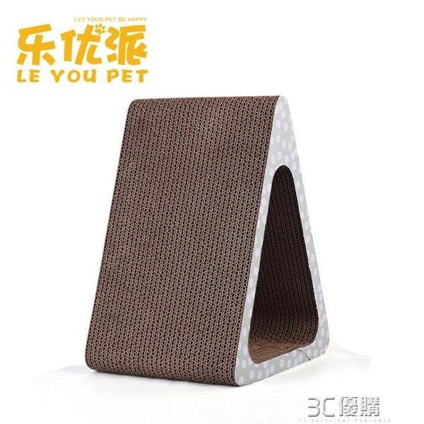 貓咪玩具出口三角型瓦楞紙貓抓板貓磨抓具貓沙髮貓玩具貓咪用品 3C優購HM