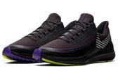 NIKE系列-ZOOM WINFLO 6 SHIELD 男款全黑運動慢跑鞋-NO.BQ3190002
