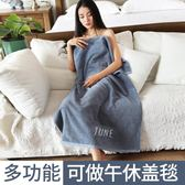 【黑色星期五】毛巾浴巾純棉成人柔軟超強吸水大男女情侶