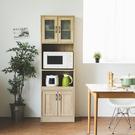 餐櫃 上下櫃 餐廚櫃 廚房架 廚房收納【N0064】復古雙層180cm高窄廚房櫃(原木) 完美主義