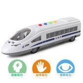 兒童玩具車慣性車和諧號列車動車組火車頭音樂車高鐵聲光男孩模型 卡布奇诺igo