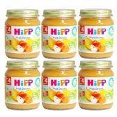 HiPP喜寶綜合水果泥(6罐)[衛立兒生活館]
