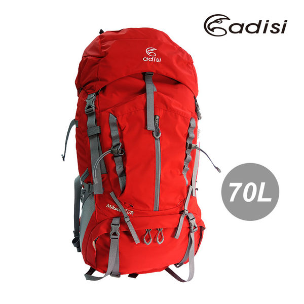 ADISI Mikado 70R 排熱登山背包AS16083︱70L / 城市綠洲專賣(後背包 大容量 雨罩)
