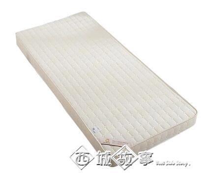 加厚學生宿舍床墊0.9米單人床褥子1.2m海綿墊被1.5migo    西城故事