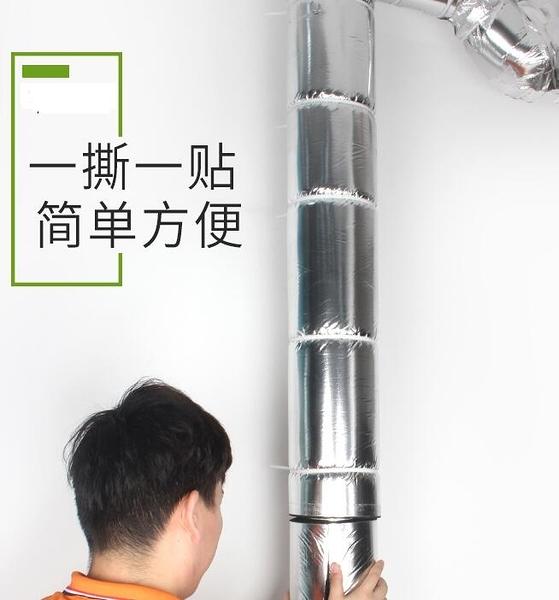 下水管道管隔音棉