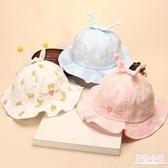 春夏季薄款可愛寶寶盆帽公主遮陽網帽6-12個月嬰兒帽子甜美漁夫帽 聖誕節交換禮物