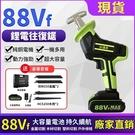 鋸子 88V鋰電電鋸 锂電充電式複鋸電動馬刀鋸 家用手持電鋸 88VF超大容量馬刀鋸【廠家現貨直銷】