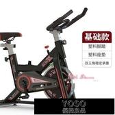 健身車 動感單車家用室內健身車鍛煉健身器材運動腳踏自行車健身T
