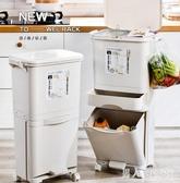 日式家用分類垃圾桶廚房干濕三分離帶蓋不彎腰垃圾箱兩用多層環保 FF1579【男人與流行】