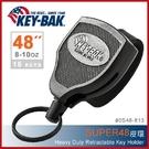 KEY BAK SUPER48 Heavy Duty 48伸縮鑰匙圈(皮環款)【AH31067】 99愛買小舖