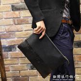 韓版男士時尚手工信封手拿包手抓包   歐韓流行館