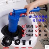 家用通馬桶塞下水道疏通器DLL15588『黑色妹妹』