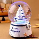旋轉音樂盒水晶球音樂盒生日禮物女生閨蜜送兒童小朋友情人節禮品【全館限時88折】