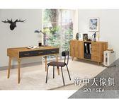 {{ 海中天休閒傢俱廣場 }}F-23 摩登時尚 書房系列 864-2  喬納森4尺書桌