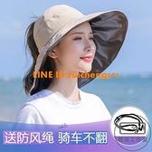遮臉空頂太陽帽遮陽帽女防曬大沿騎車防紫外線大帽檐夏季帽子【輕派工作室】
