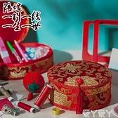 針線包針線盒套裝婚慶家用可愛迷你小陣線盒中國風多功能便攜結婚針線包 愛丫