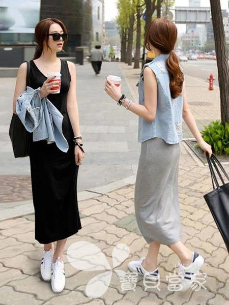 背心長裙女夏韓版裙子長款吊帶過膝連身裙無袖打底黑色背心裙修身