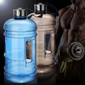 【全館】現折2002.2L運動塑料健身房超大容量啞鈴杯便攜水桶杯子水瓶戶外