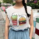 亮片 薯條 漢堡 配色滾邊T 背心 無袖 顯瘦 荷葉袖 木耳邊 麻紗 韓 歐美 NXS