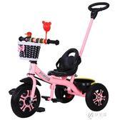 兒童自行車迪童兒童三輪車腳踏車1-3-5歲大號寶寶單車嬰兒手推車小孩自行車伊芙莎YYS