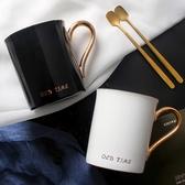 ins北歐風馬克杯家用簡約陶瓷杯子大容量創意情侶水杯一對咖啡杯