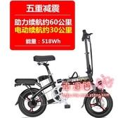 折疊電動車 小型折疊電動自行車鋰電池電瓶車便攜小型超輕代步車代駕寶成人電單車T