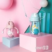 兒童水壺嬰兒吸管水杯喝水杯子帶背帶重力球寶寶學飲杯幼兒園 LR9162【Sweet家居】