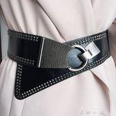 女士斜搭寬腰封黑時尚鉚釘朋克風百搭寬皮帶配洋裝裝飾腰帶腰封   米娜小鋪