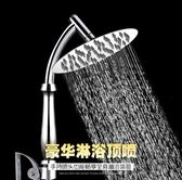 花灑頭 淋浴花灑噴頭增壓熱水器洗澡淋雨噴頭不銹鋼蓮蓬頭手持花曬頭套裝 米蘭街頭