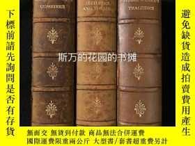 二手書博民逛書店1911年莎士比亞全集罕見全三卷 英文原版古董書Y291753 莎士比亞 J.M.Dent & Son