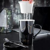創意杯子陶瓷帶蓋勺泡茶杯過濾咖啡杯簡約情侶水杯辦公室馬克杯 全館免運