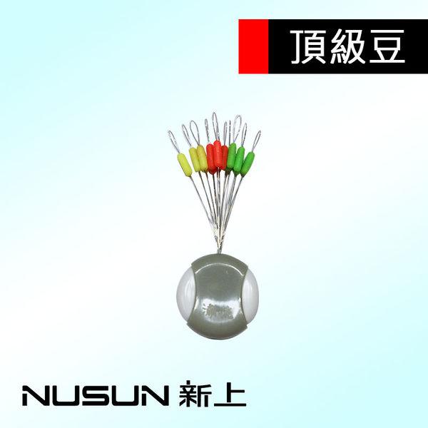 橘子釣具 NUSUN 頂級豆-柱型螢光(14顆)(5088)