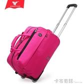 男士拉桿包可摺疊拉桿箱大容量防水旅行包女手提短途行李包 卡布奇諾