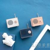 記憶低音炮音響迷你藍芽小型音箱便攜式無線小鋼炮車載生日禮物台