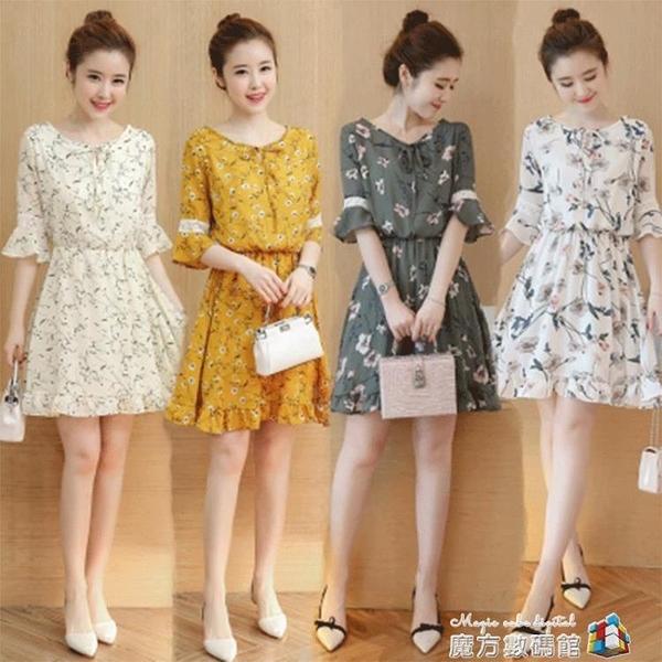 新款韓版秋夏季收腰顯瘦洋氣質五分袖小雛菊碎花雪紡洋裝女 魔方數碼