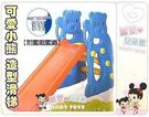麗嬰兒童玩具館~獨家販售-台灣製安全玩具-年度新款可愛小熊單人溜滑梯-附籃框籃網
