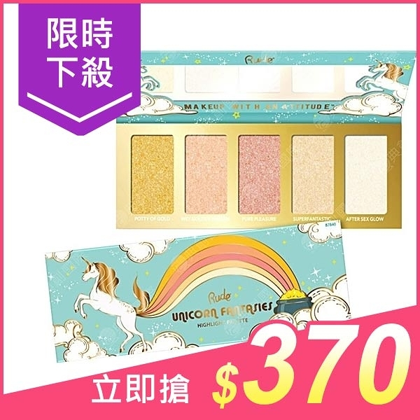 Rude 獨角獸炫光打亮盤(21g)【小三美日】原價$499