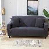 【快樂購】沙發墊 萬能全包防水沙發罩全蓋沙發套組合貴妃單人三人沙發墊通用沙發巾