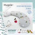 Moomin接觸涼感孕婦枕-【防螨款】